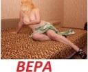 Prostytutka Ruslan Łęczna