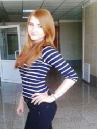 Prostytutka Gemma Ryki