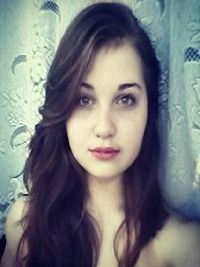Dziewczyna Aurelia Kunów