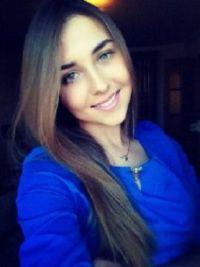 Dziewczyna Xenia Błonie