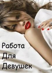 Prostytutka Violetta Szydłów