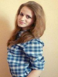 Dziewczyna Adriana Wojnicz